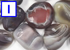 Gray Banded Agate Rough